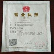 龙8官网手机版|下载地址水泥排水管荣誉资质
